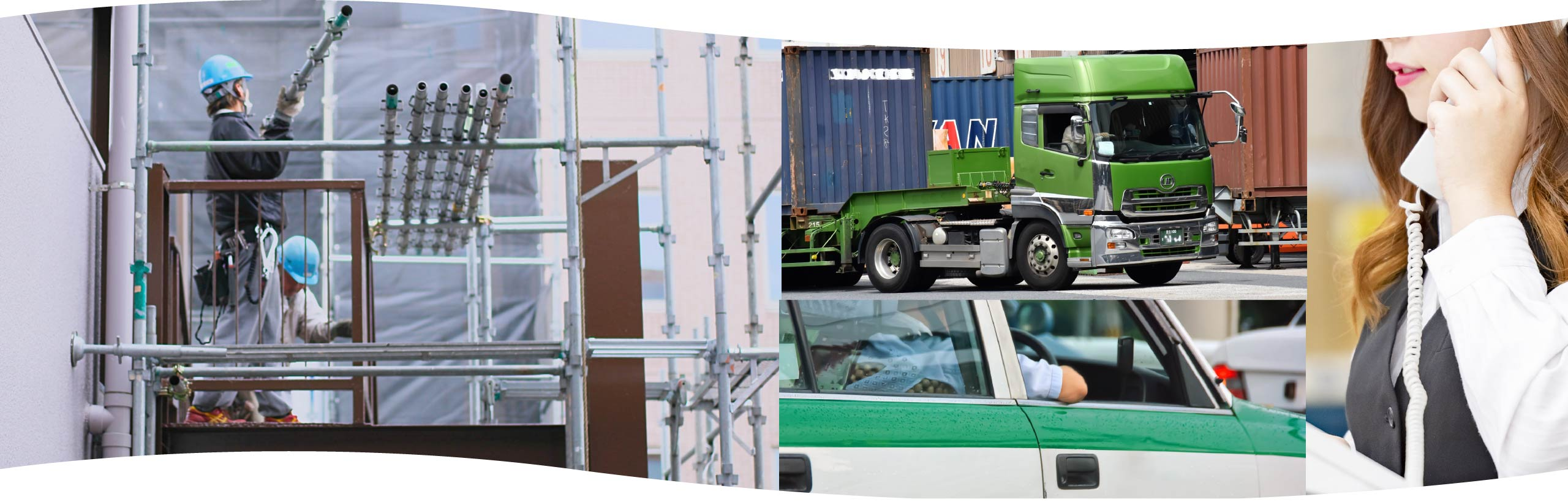 工事現場、タクシードライバー、オフィスワーク、トラック運転手、等々