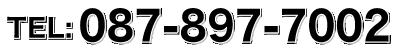 TEL:087-897-7002