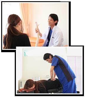 メディハモ鍼灸整骨院で健康な体づくり