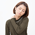 首・肩・腰の痛み治療