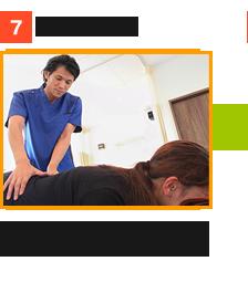 7.治療を開始(患者様にご納得いただいた後、治療を開始いたします。)